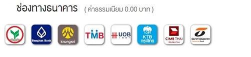 Bank-Atm.jpg