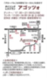 map_8538.jpg