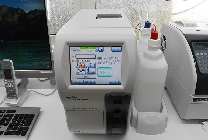 pocH-100iV Diff