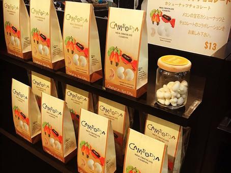 【NEW】カンボジアミルクチョコレート