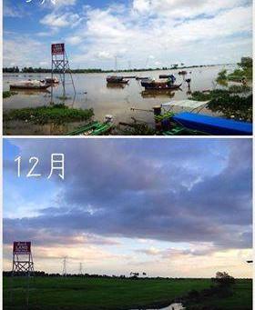 【乾季と雨季】