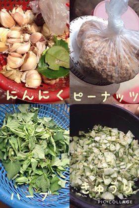 【クメール家庭料理】