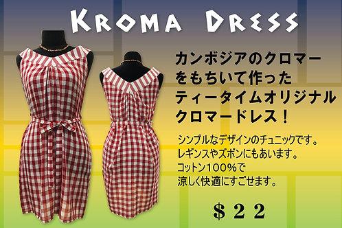 クロマードレス