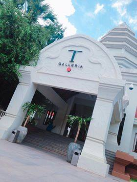 T-Galaria (5)