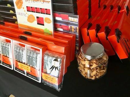【試食コーナーで安心できるお買い物を】