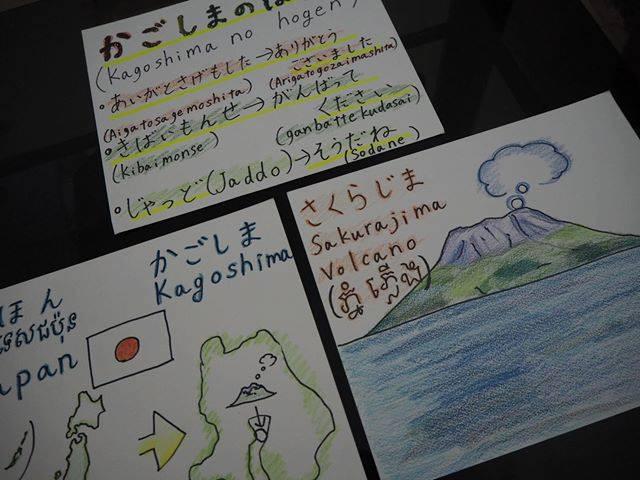 【鹿児島の紹介】