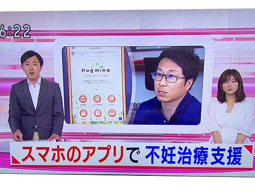 NHK キャプチャ1.jpg