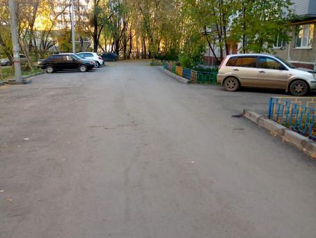АСФАЛЬТИРОВАНИЕ ул. Яблочкова, 23а