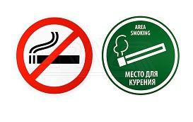 Минстрой и Минздрав определили новые требования к оборудованию мест для курения в многоквартирных до