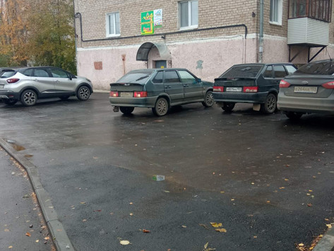 АСФАЛЬТИРОВАНИЕ ул. Мира, 116