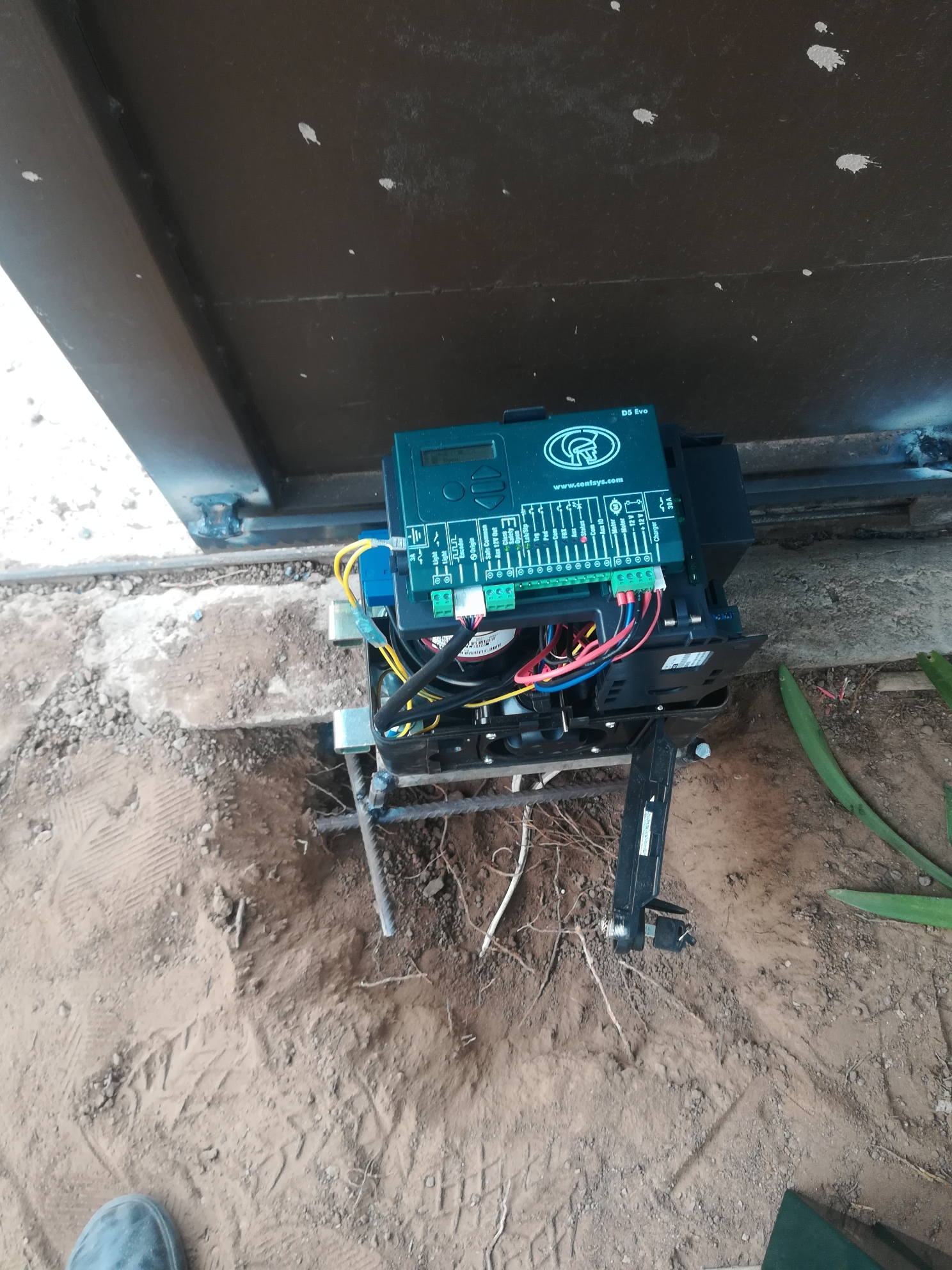 Gate Motor with Battery Back Up
