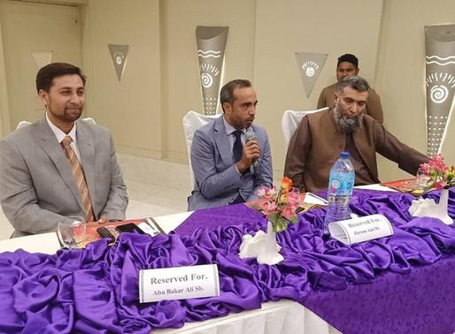 Hypertension 2020 | Dr. Kamran Babar