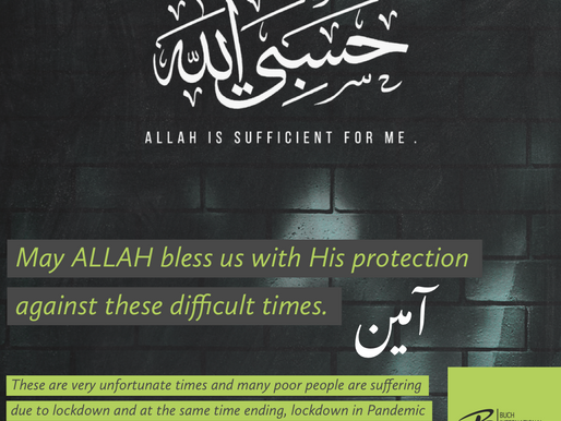 Seek ALLAH'S protection in these unfortunate times