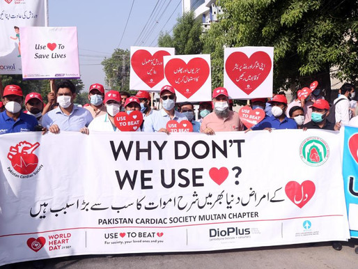 Public Awareness Walk on World Heart Day 2020