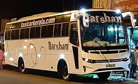 sabarimala taxi service from Cochin, Cochin to pamba travels, Kochi to pamba taxi charges, Cochin to sabarimala taxi service, Cochin Railway Station to sabarimala taxi, Ernakualm Railway Station to sabarimala taxi, Cochin to sabarimala bus, Cochin to sabarimala packages, Cochin to pamba taxi fare, Cochin to sabarimala distance, Cochin to sabarimala packages, Cochin to sabarimala train, pamba to guruvayur taxi fare, Kochi to sabarimala bus fare