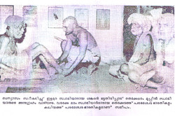 swamikaludey stanarohanam.jpg