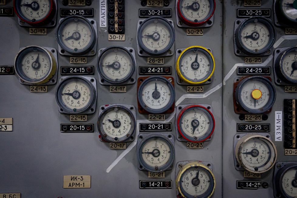 Salle de contrôle du réacteur numéro 3