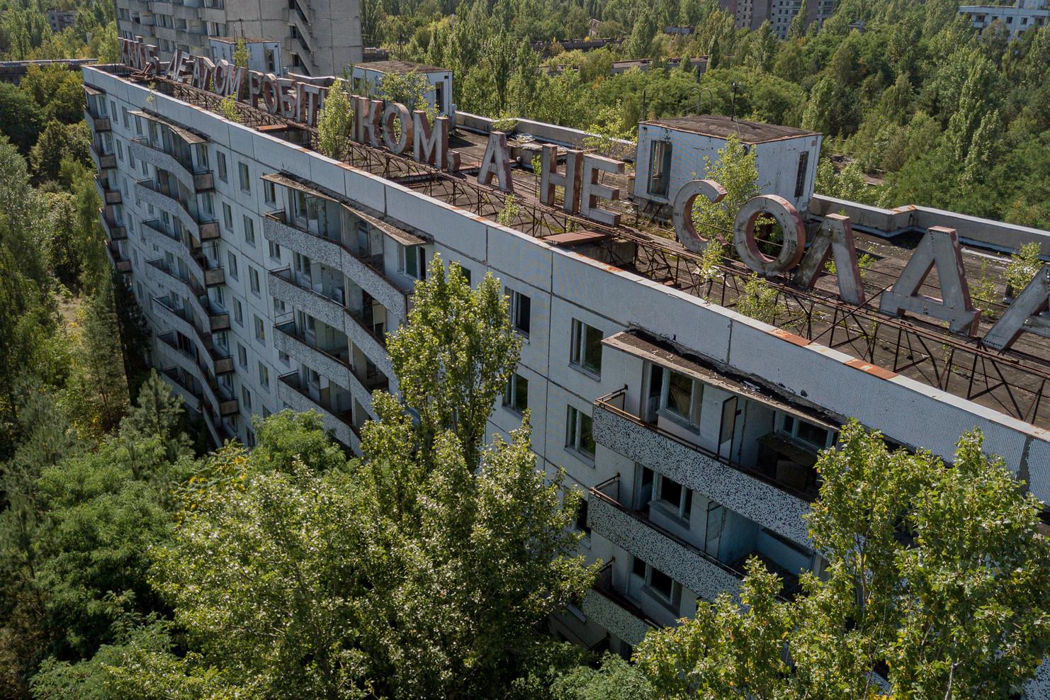 Immeuble repris par la végétation