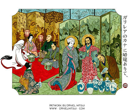Epiphany-Wedding at Cana.jpg