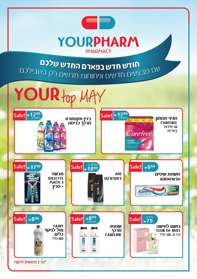 yourPharm-May19-1