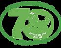 לוגו וקטורי 70 עגול - מעודכן.png