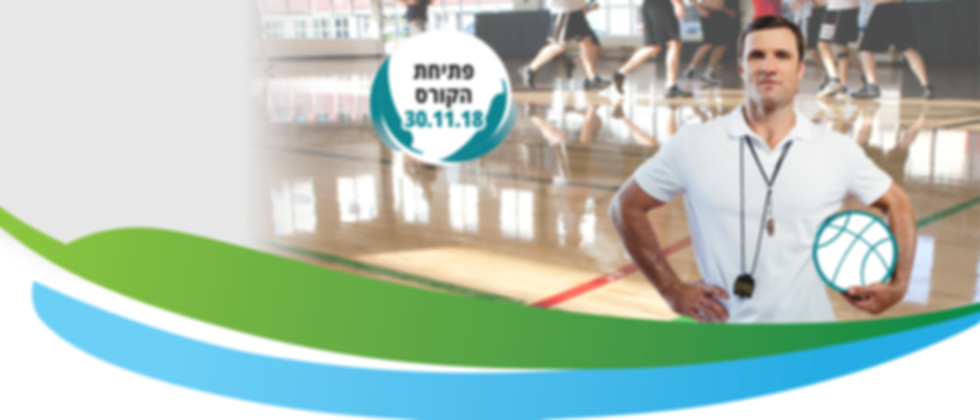 LP-CUTS-Basketball.png
