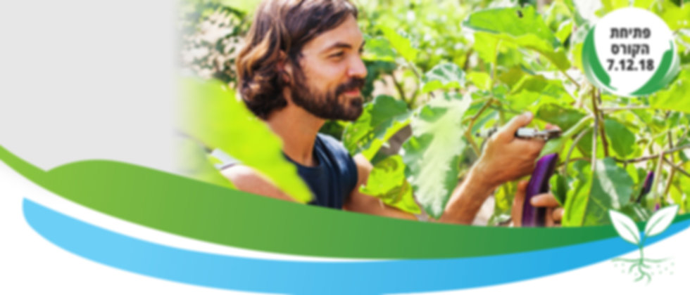 LP-CUTS-Agrocology.jpg