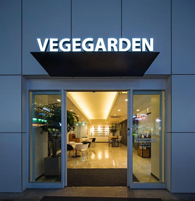 Vegegarden by ArchiWorkshop_01.jpg