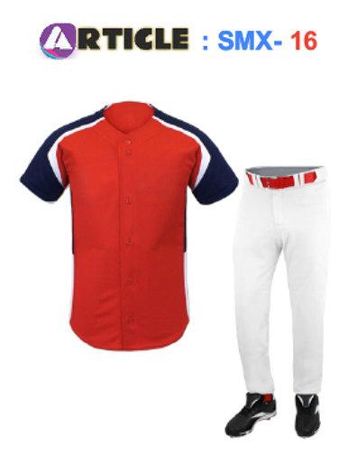 Baseball Jersey Article  SMX- Set 6