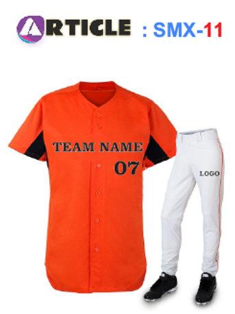 Baseball Jersey Article SMX-11