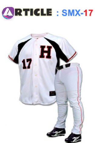 Baseball Jersey Article SMX-17