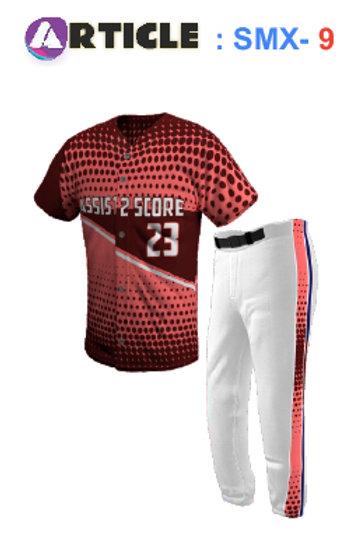 Baseball Jersey Article SMX-9