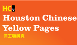 Yelow Pages