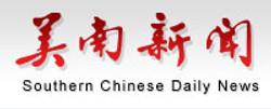 SCDN_Logo