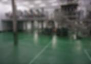 Food Plant Flooring