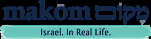 Makom logo.png