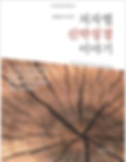 Screen Shot 2020-01-30 at 1.59.59 PM.png