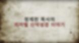 Screen Shot 2020-04-04 at 8.13.43 PM.png