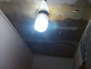 福岡市東区マンション水漏れ改修工事
