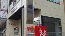 中州店舗改装工事