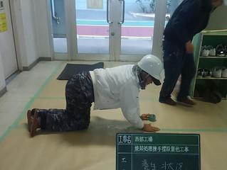 福岡市西部クリーンセンター解体工事