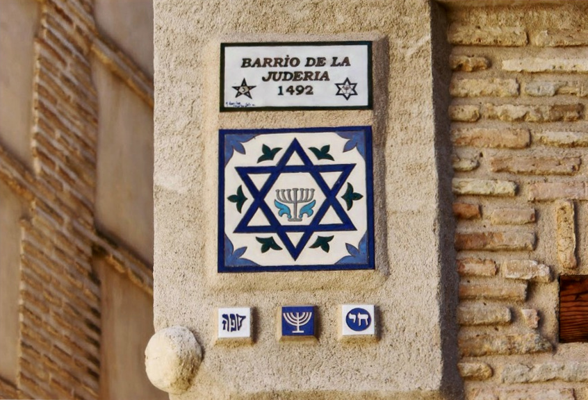Toledo´s Jewsish Quarter or Judería