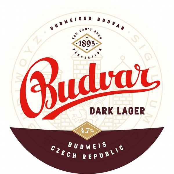 budvar-dark-lager-round-transparent_t_2x