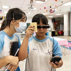 AR科技走讀課程