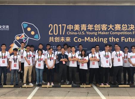 全台唯一! 米菲「MAKAR」榮獲中美青年創客大賽-優勝