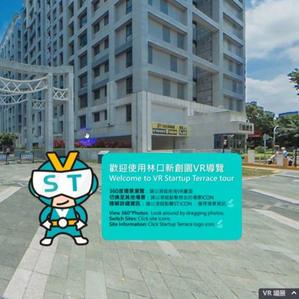 VR360空間導覽