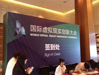 米菲受邀參與2018國際虛擬現實創新大會,激盪XR創造力