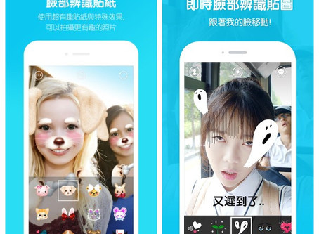 擴增實境自拍正夯!你知道臉部辨識怎麼來的嗎?
