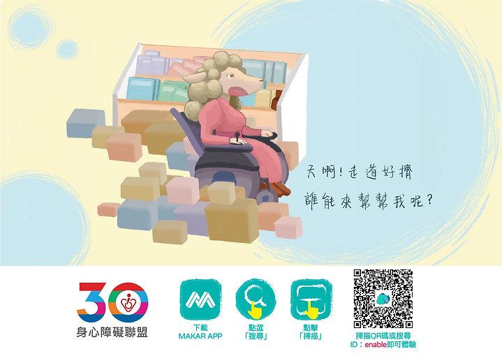 202009_明信片-小羊.jpg