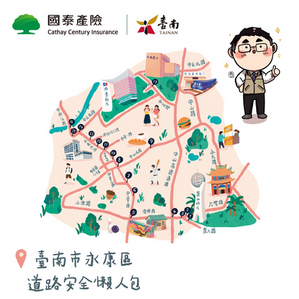 臺南市永康區校園交通事故風險地圖